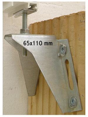 Konsola dolna WS 65x110 - W60M8 z łącznikiem kątowym